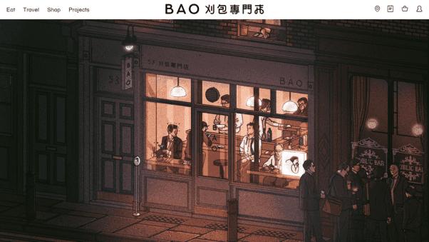 bao restaurant landing page