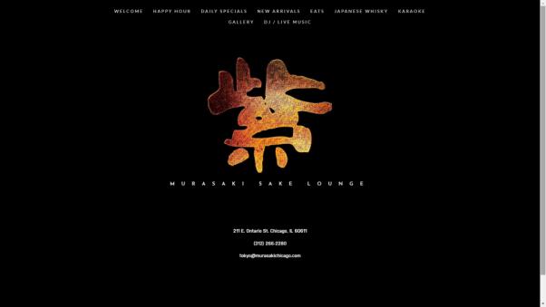 murasaki chicago restaurant landing page