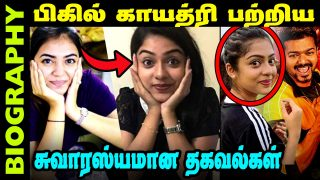 Untold Story About Actress Varsha Bollamma || Biography In Tamil