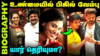 Untold Story About Actress Indhuja Ravichandran || Biography In Tamil