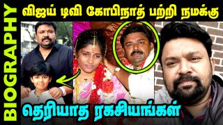 Untold Story About Gopinath Chandran || Biography In Tamil