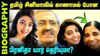 Untold story about Actress Pranitha Subhash || Biography in Tamil