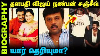 Untold story about Actor Sanjeev || Biography in Tamil | Thalapathy Vijay friend Actor Sanjeev