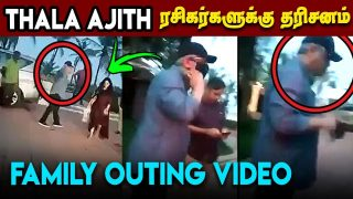 🔴Surprise: Ajith Shalini Lockdown Viral Video | Thala Ajith with his family latest video