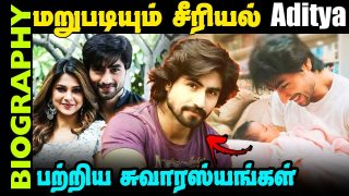 Untold Story about Actor Harshad Chopda || Biography in Tamil