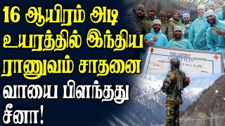 Indian military doctors have made significant breakthrough | China-Pak conspiracy against India