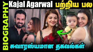 Untold Story about Actress Kajal Aggarwal || Biography in Tamil