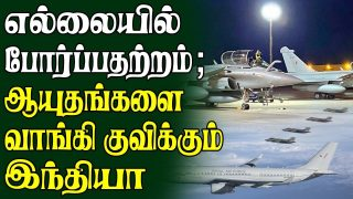 Hammer bombs are coming to India | Indian rafale jet adds Hammer stand-off weapon