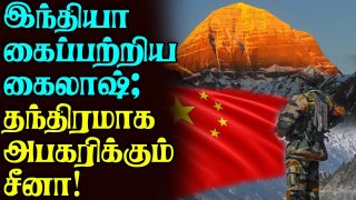 India Must Not let go off its recaptured Himalayan range to china again – warns Experts