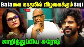Live: Suresh Chakravarthy 1st Ever Live with fans & share his experience in Bigg Boss Tamil 4