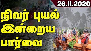India News Tamil – 26.11.2020   Today India news   Today Tamilnews   Nivar Cyclone Updates