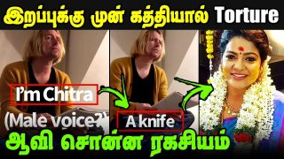 VJ Chitra Ghost Speaking Video Part 3 | Pandian Stores VJ Chithra Mullai | Paranormal Expert Charlie