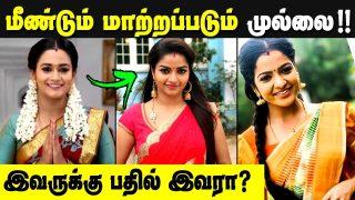 Actress Nithya Ram Replaces Kavya as Mullai in Pandian Stores? || New Mullai Kumaran || VJ Chithra