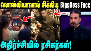 🔴Exclusive: Who is Bigg Boss? Voice Artist face revealed || Bigg Boss Tamil Kamal || Vijay TV