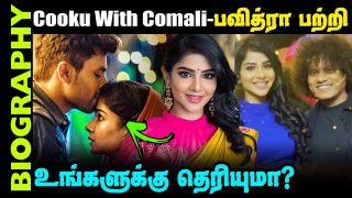 Untold Story about Pavithra (Cooku with Comali) || Biography in Tamil