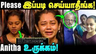 Bigg Boss Anitha Sampath emotional message to her fans    Thalapathy Vijay son    Keerthi Suresh