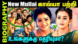 Untold Story about Pandian Stores New Mullai || Kaavya Biography in Tamil