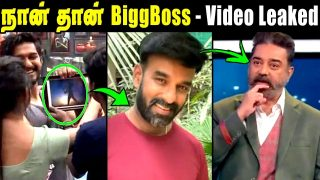 🔴Exclusive video: Finally Face of the Bigg Boss|| BiggBoss Face revealed video|| Vijay TV