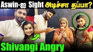Ashwin Shivangi behind screen fun Atrocities video|| Cook with Comali latest update