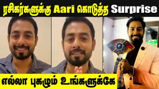 🔴Aari's 1st Response After Won the Title In Finale || Fans Celebration & Wishes || Bigg Boss 4 Tamil