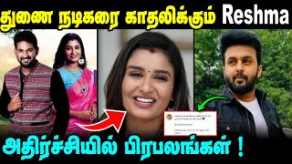 Poovea Poochudava serial actress Reshma committed with actor Madhan || Pandian stores Jeeva