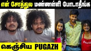 Vijay TV Pugazh's Ultimate Response For Marriage Troll - Cooku With Comali