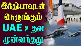 UAE & India moves stronger over their ties over Rafale delivery | [Rafale] | France
