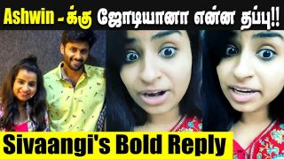 Shivangi's Bold Reply On Her Controversy With Ashwin Kumar || Cook With Comali Latest Update