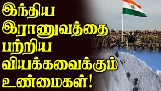 Facts about Astonishing Indian Army revealed | Indian Army