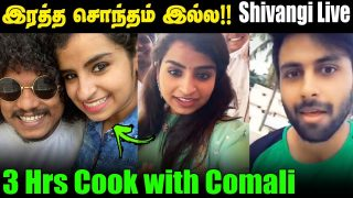Shivangi Live: Cook with Comali 2 Repeat telecast for 3Hrs || Pugazh, Shivangi, Aswin Atrocities