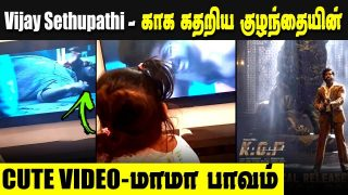 KGF 2 Release Date Revealed || HeartTouching Video: Baby Cries For Vijay Sethupathi || Yash