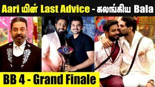🔴Live: Aari Arjunan's Last Speech in BB || Bala Gets Emotional || Bigg Boss 4 Tamil Grand Finale