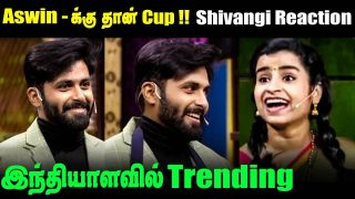 Cook with Comali 2 Winner Aswin || Trending on India || Shivangi, Pugazh Atrocities