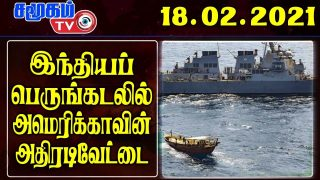India Army Border News In Tamil- 18.02.2021 | India Defence news Tamil