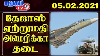 India Army Border News In Tamil- 05.02.2021 | India Defence news Tamil