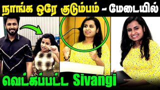 Shivangi motivational speech in KPR college||cook with comali Ashwin,puzhal||#DON​ Latest update