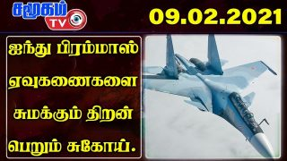 India Army Border News In Tamil - 09.02.2021 | India Defence news Tamil