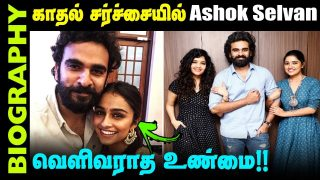 Untold Story about Actor Ashok Selvan || Biography in Tamil