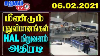 India Army Border News In Tamil- 06.02.2021 | India Defence news Tamil