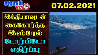India Army Border News In Tamil- 07.02.2021 | India Defence news Tamil