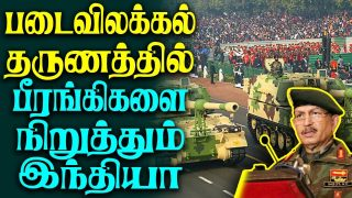 India stops howitzers in Ladakh despite Chinese troops retreating | ladakh border news in tamil