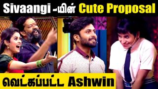 Sivaangi's Cute Proposal to Ashwin    Ashwin's Cute Reaction    Cook with Comali Promo Latest Update