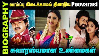 Untold Story about poove unnakaga Serial poovarasi    radhika Preethi Biography in Tamil    Sun TV