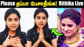 Cook with Comali Rithika Live Video & Revealed a secerts || Vijay TV