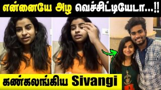 Sivaangi Gets Emotional on Sam Vishal's Surprise Gift    Cook with Comali Sivaangi's Latest Update