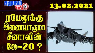 India Army Border News In Tamil- 13.02.2021 | India Defence news Tamil