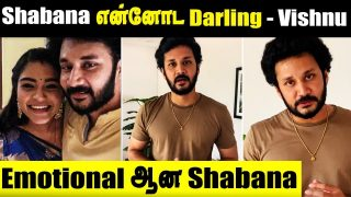 """""""She Is My Darling"""" Actor Vishnu Vijay About Actress Shabana 
