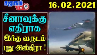 India Army Border News In Tamil- 16.02.2021 | India Defence news Tamil