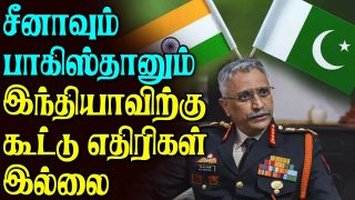 Indian military chief said were no signs of any alliance between China and Pakistan.