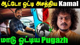 Kamal Auto Drive and kpy pugal Fun Atrocities|| cook with comali kondattam||Latest update
